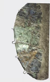 Cnémide en bronze